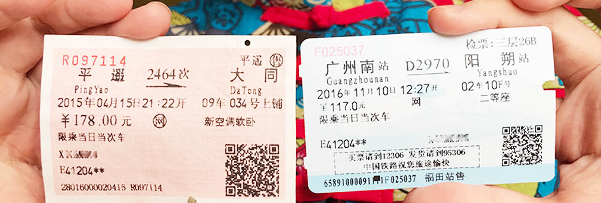 How to Collect China High Speed Train Ticket