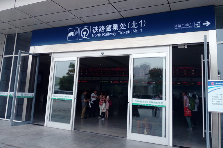 Ticket offices of Chongqing North Railway Station
