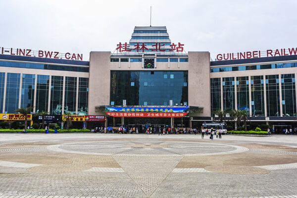 Guilin Railway Stations
