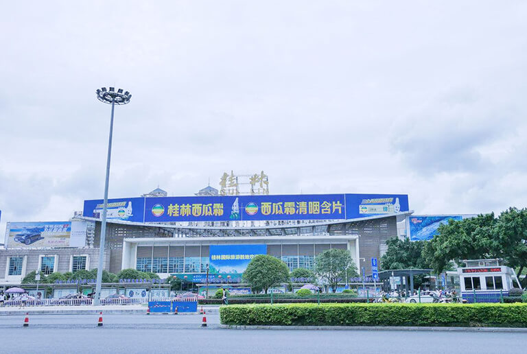 Guilin Railway Station
