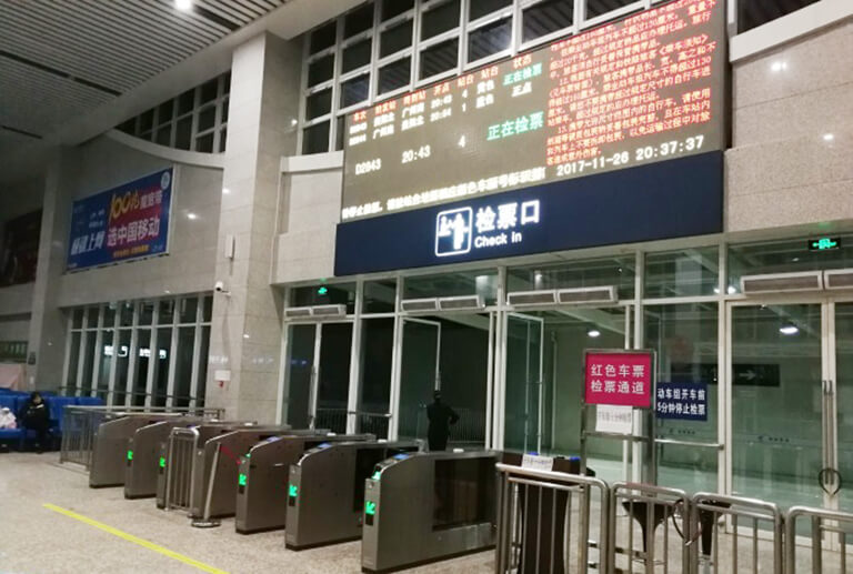 Guilin West Railway Station