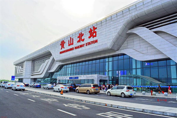Huangshan Railway Stations
