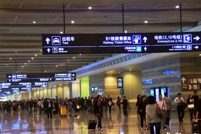 Shanghai Railway Station Subway Map.Shanghai Train Stations High Speed Railway Stations In Shanghai