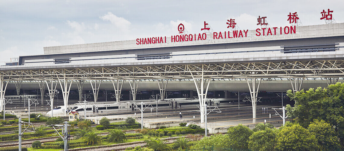 Bến tàu Hongqiao nổi tiếng