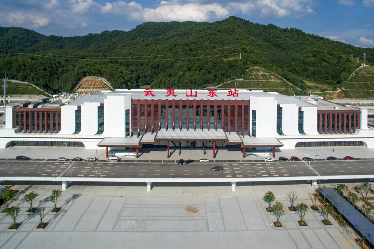 Wuyishan East Railway Station