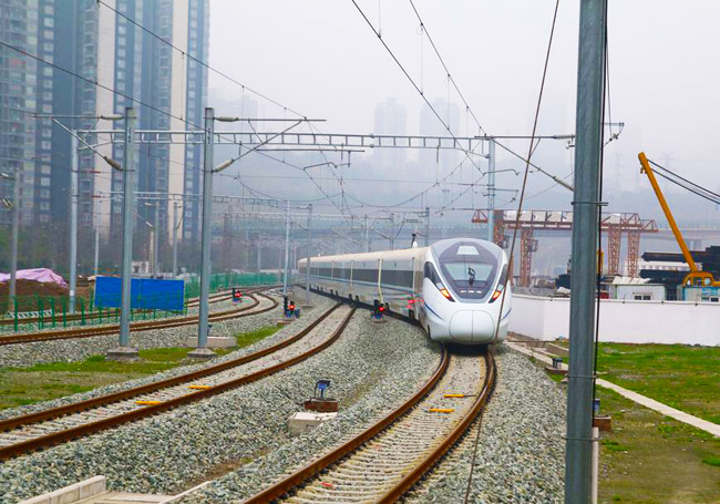 Chongqing Chengdu Bullet Train