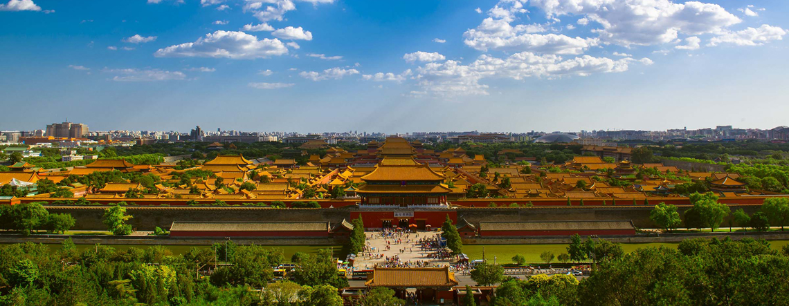 Vibrant & Ancient China Tour