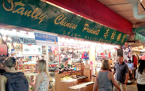 Stanley Market on Hong Kong Island
