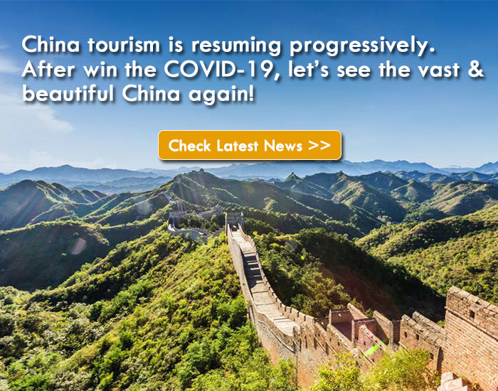 China Tourism Latest News in 2021