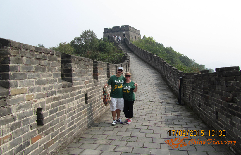 Beijing Travel with China Discovery
