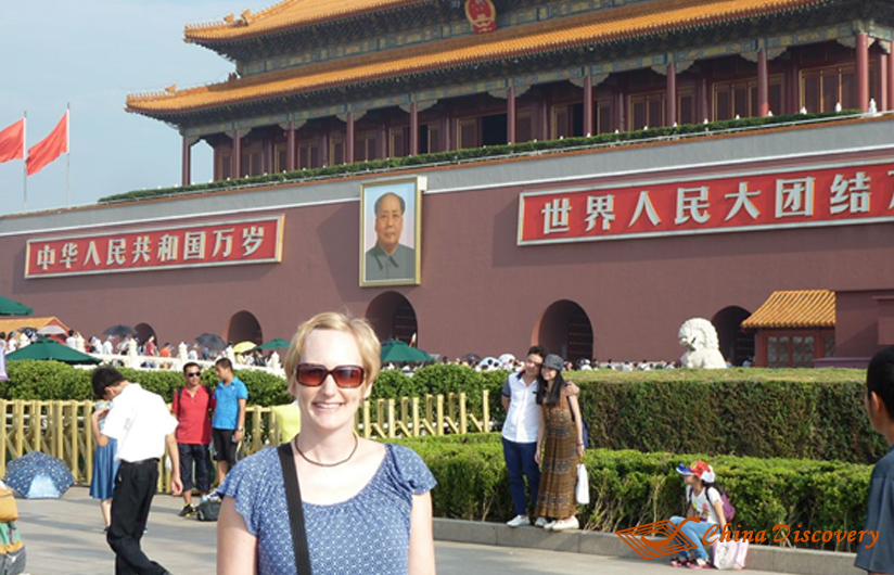 Visit the Tian'anmen Square with China Discovery