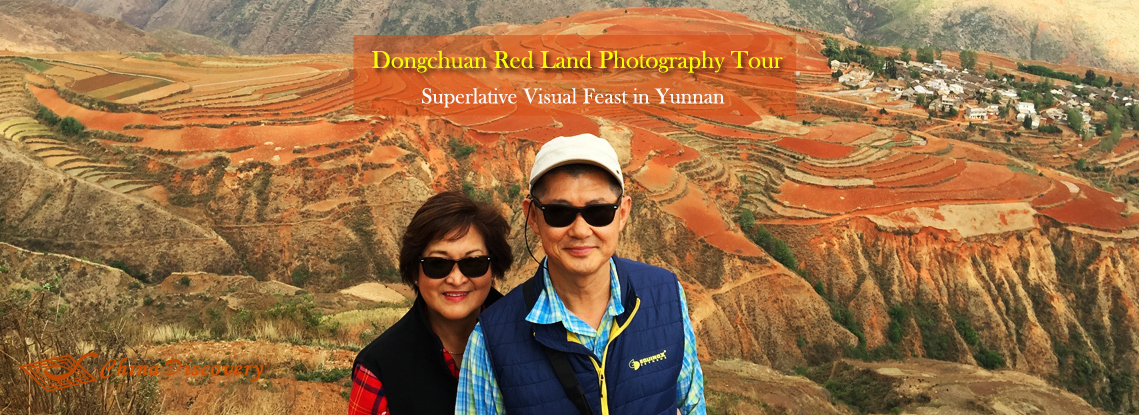 Yunnan Dongchuan Red Land Photo