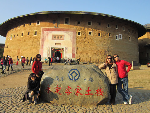 Tour in Fujian