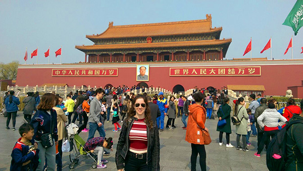 Tian'anmen Square Tour