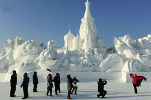 Harbin Ice & Snow Festival
