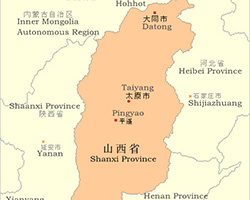 Shanxi China Map.Datong Maps Datong China Map Datong Shanxi Map