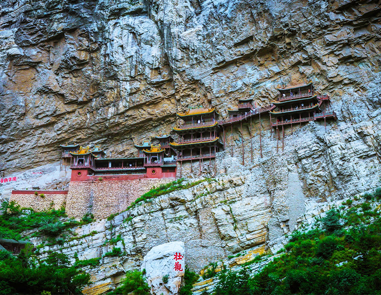 Great View of Hanging Temple