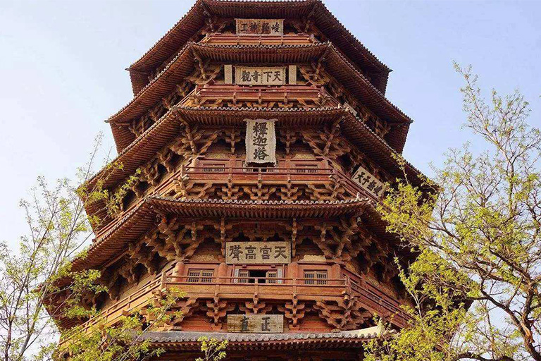 All-wood-made Yingxian Wooden Pagoda