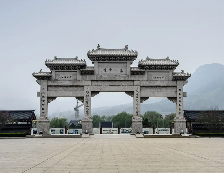 Archway gate of Shaolin Temple