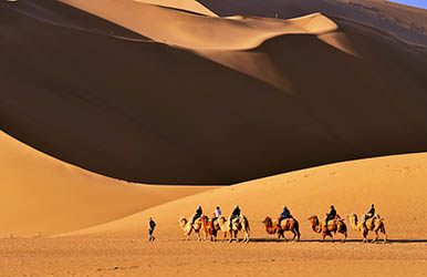 Dunhuang Travel Guide