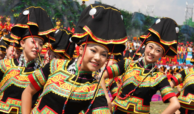 Yi Ethnic Group Pictures, Images & Photos, Yi People China
