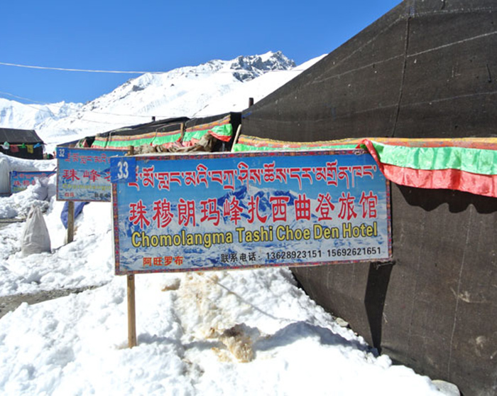 Everest Hotels