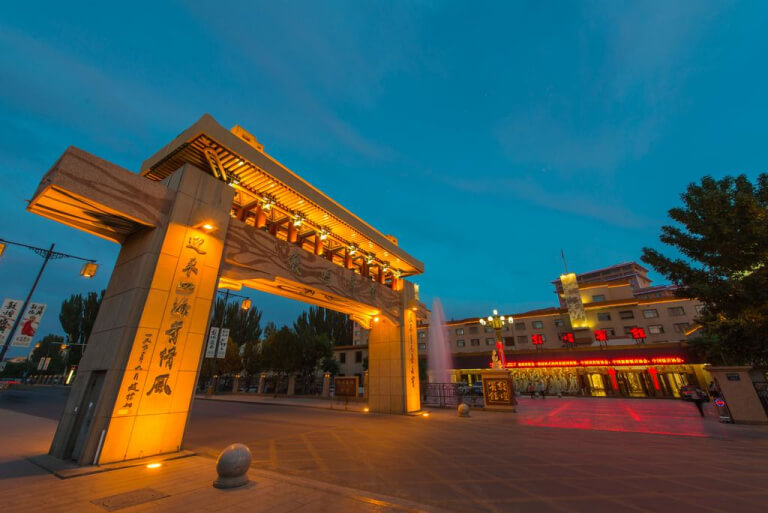 Where to Stay in Dunhuang