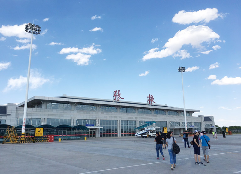 Zhangye Airport and Flights