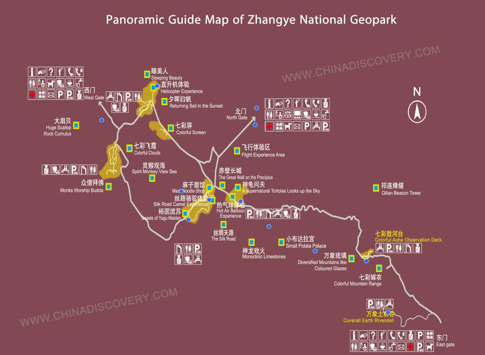 Gansu Zhangye Travel Guide