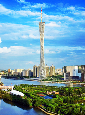 Best of Guangdong Tour