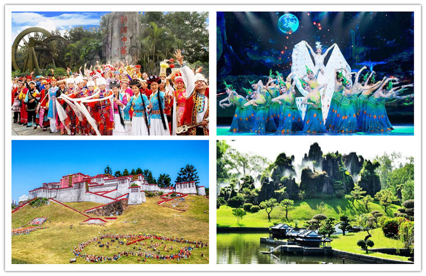 Things to Do in Greater Bay Area - Shenzhen Splendid China Folk Village