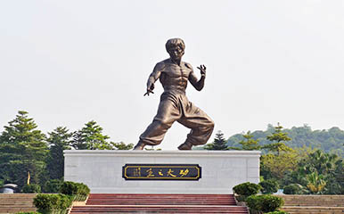 Ancestral Home of Bruce Lee