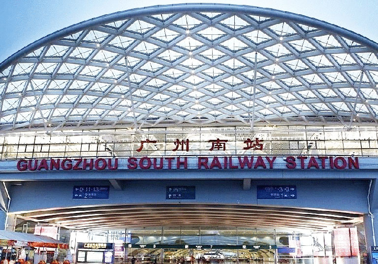 How to Plan a Trip to Greater Bay Area - Guangzhou South Railway Station