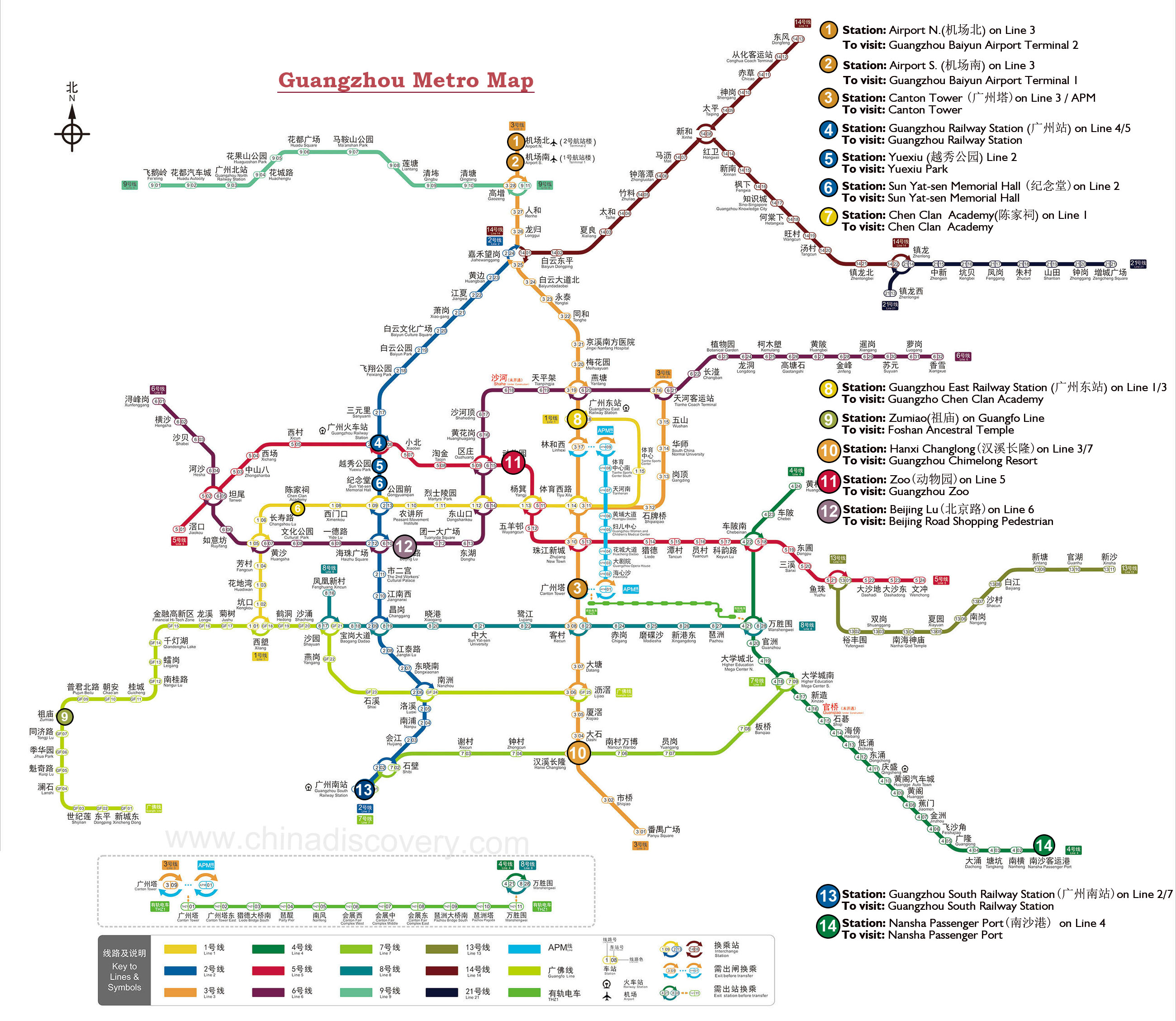 Number 7 Subway Map.Guangzhou Metro Map Guangzhou Subway Map Guangzhou Mtr Map