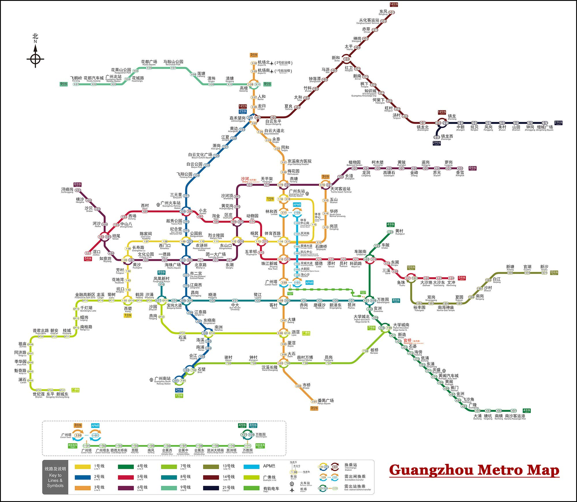 Subway Map Holiday.Guangzhou Metro Map Lines Stations Operating Hours Tickets 2019