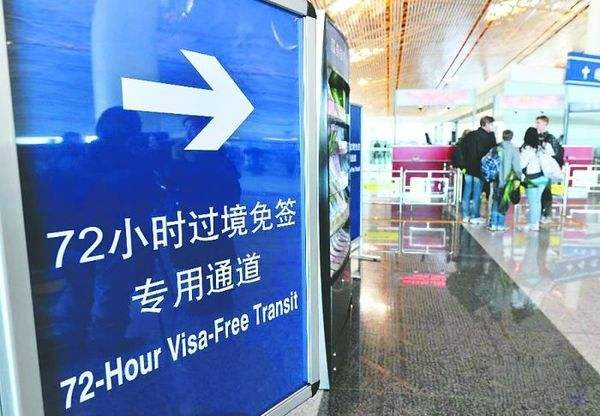 Guilin 72-Hour Visa Free Transit