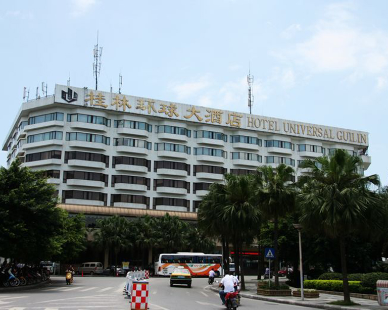 Guilin Hotel Universal