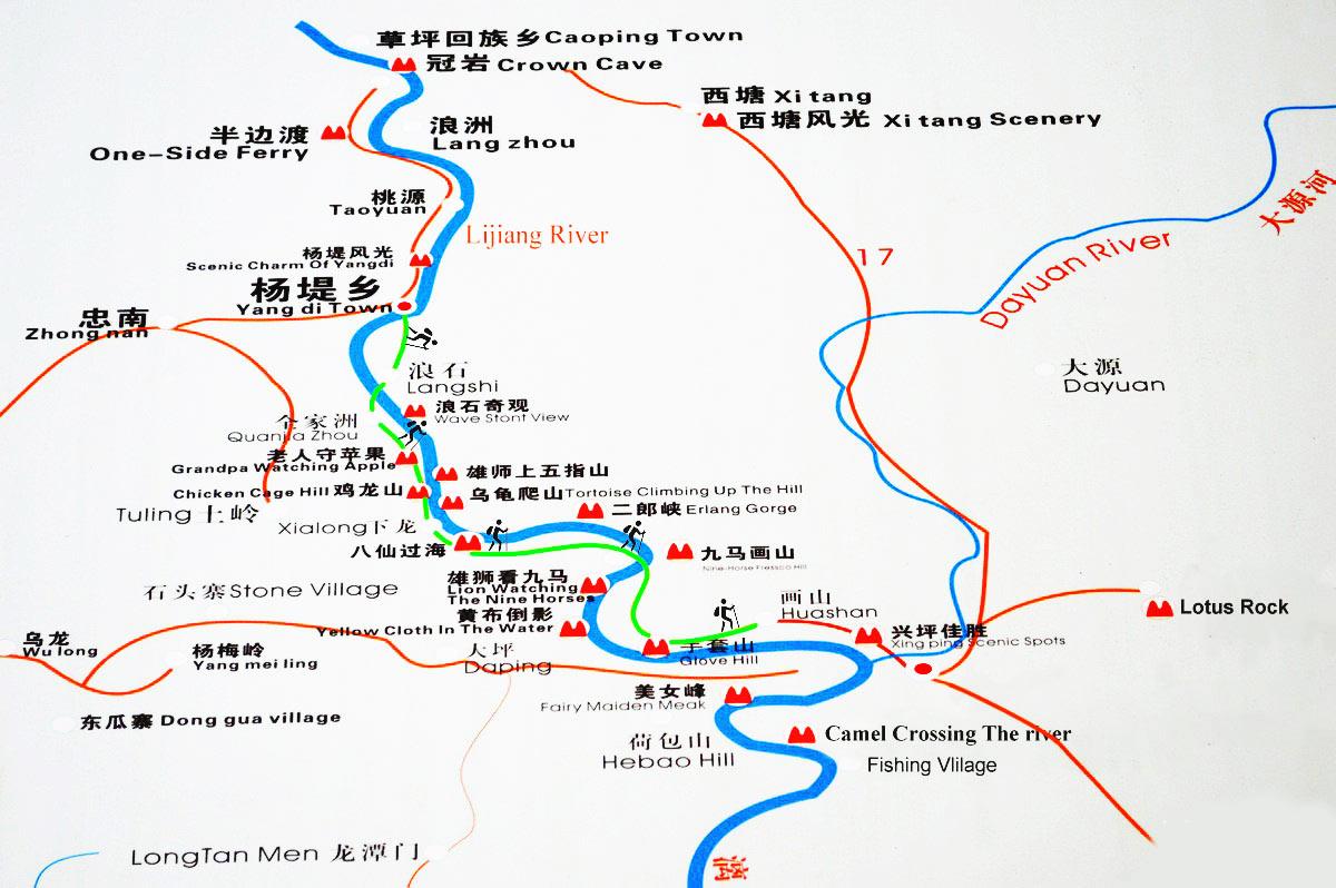 Best Hotels In Guilin
