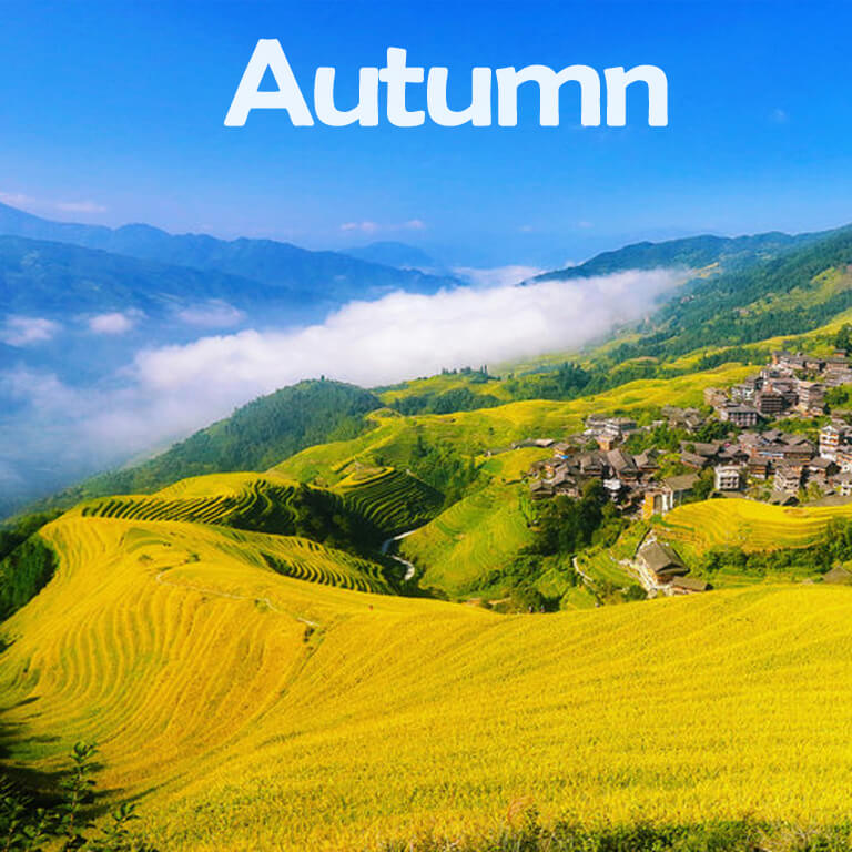 Guilin in Autumn