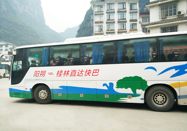 Guilin to Yangshuo Bus