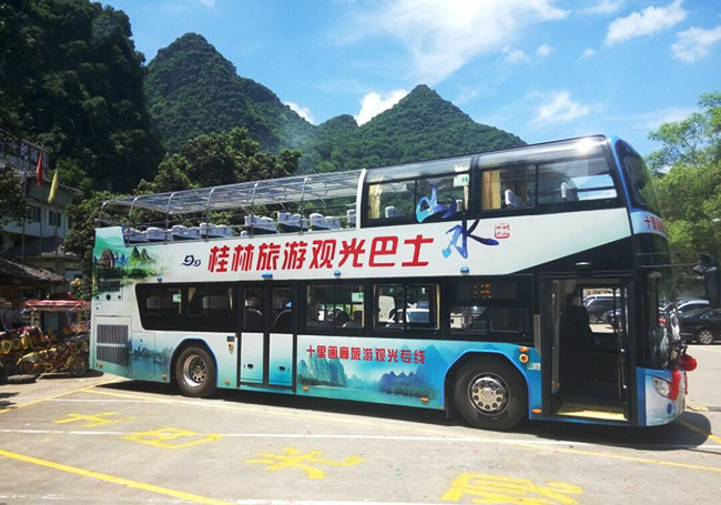 Yangshuo Sightseeing Bus
