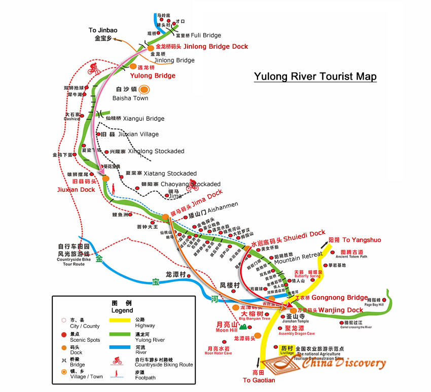 Bamboo Rafting Yangshuo - Yulong River Bamboo Rafting Map
