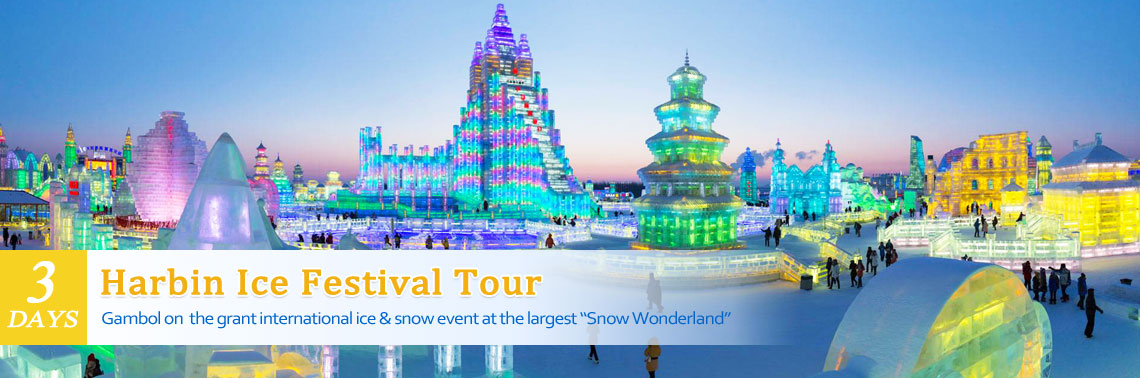 China Harbin Tours Private Harbin Tour Packages 2020 2021