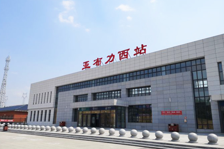 Yabuli West Railway Station