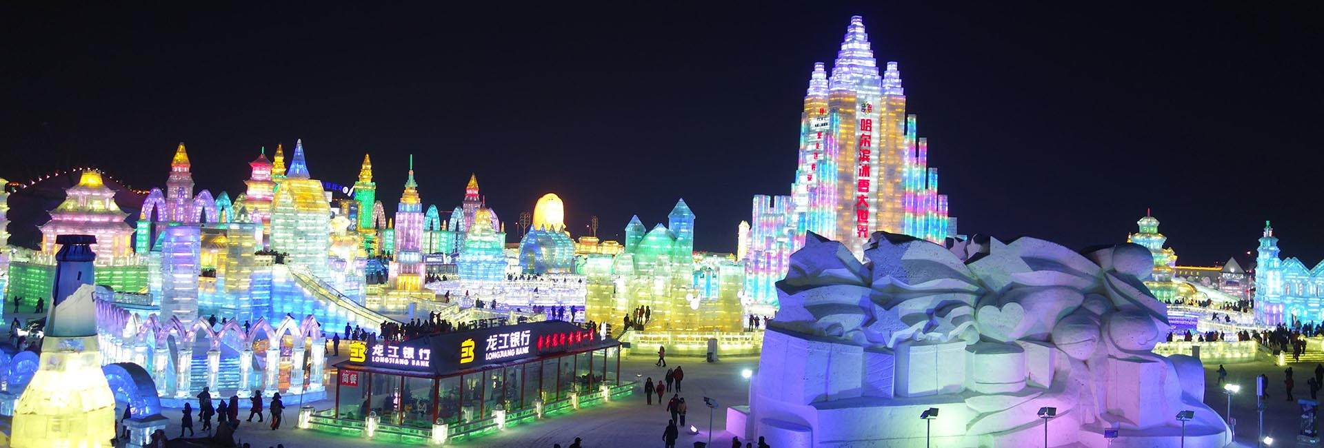 Places To Visit In Harbin, Places To Go In Harbin