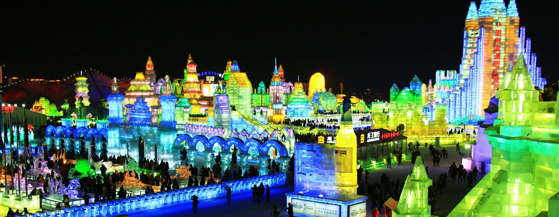 Harbin Winter Tour