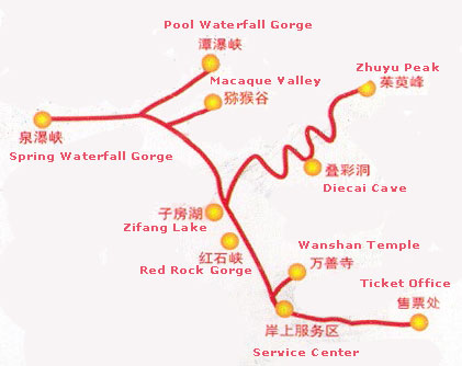 Yuntai Mountain Map