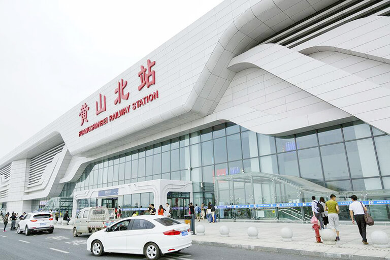 Huangshan North Railway Station
