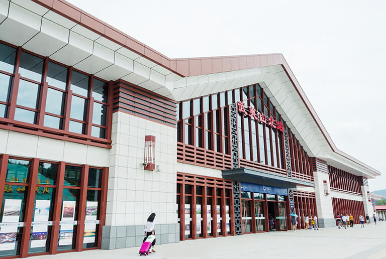 Wuyishan North Railway Station