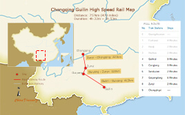 Chongqing Guilin High Speed Rail Map